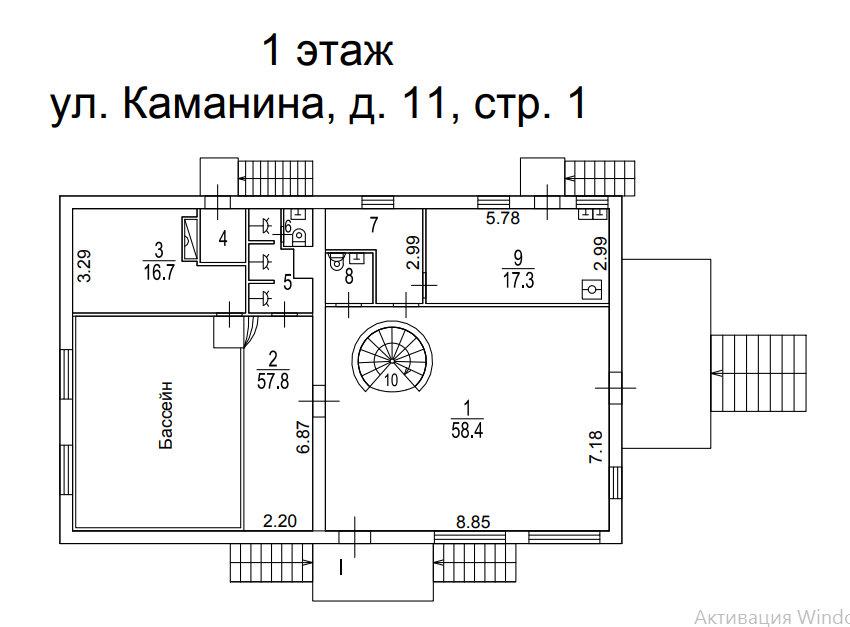Дом 11. стр. 1, 1 этаж