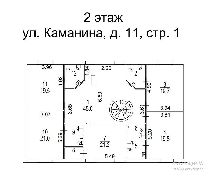 Дом 11. стр. 1, 2 этаж