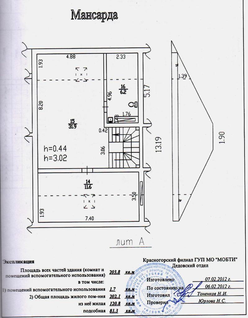 План 3 этаж