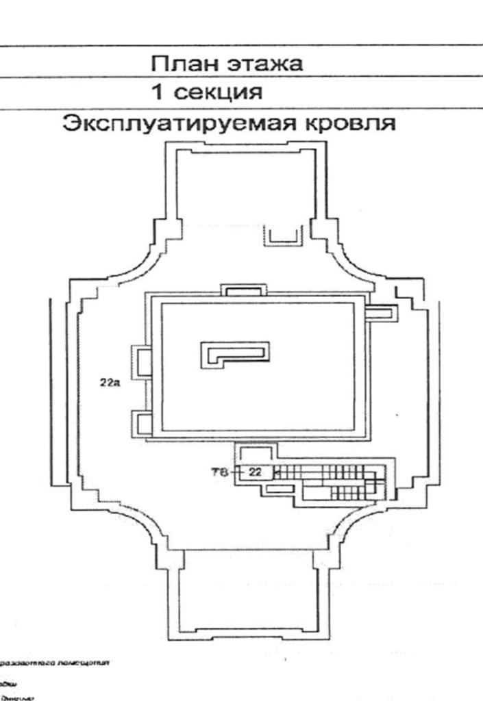 План терассы